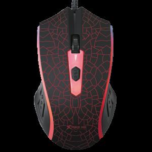 Xtrike Me Gaming Mouse GM-206 - CompuBoutique - Miami Florida